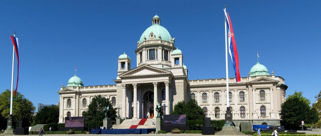 Столица Сербии